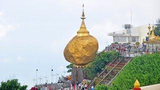 Kyaikhtiyo Myanmar  city photo : Birma/Myanmar - Kyaikhtiyo, Golden Rock