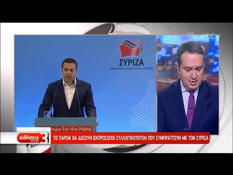 Κοτζιάς: Ψηφίζουμε ΣΥΡΙΖΑ αλλά Χωρίς Λευκή Επιταγή | 6/4/2019 | ΕΡΤ