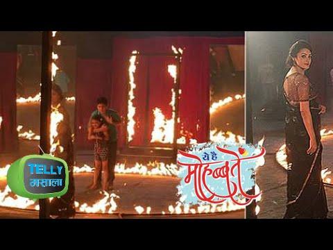 Shagun Leaves Ruhi And Adi In Fire| Ishita Saves h