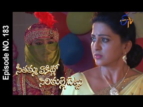 Seethamma-Vakitlo-Sirimalle-Chettu--6th-April-2016-–-Full-Episode-No-183