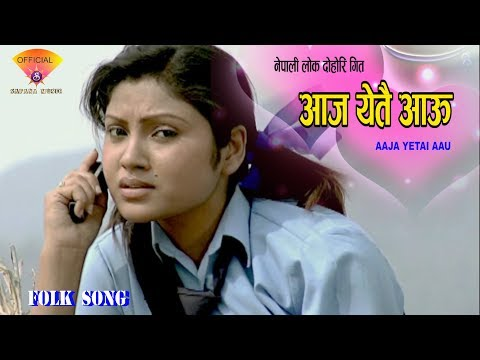 (New nepali song 2018//2075 | Aaja Yetai Aaau | Jeeven Majhi | Khuman Adhikari | Official - Duration: 10 minutes.)