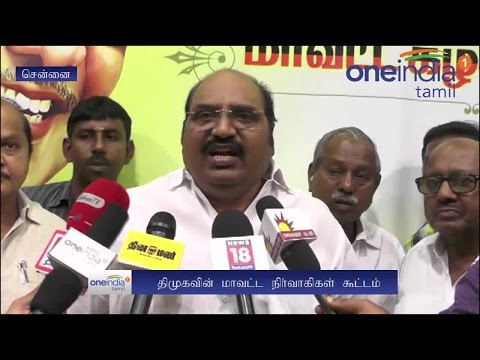 Video DMK will win in local body election: J.Anbalagan download in MP3, 3GP, MP4, WEBM, AVI, FLV January 2017