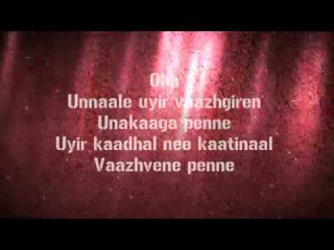 Video Po Nee Po (The Pain Of Love) lyrics download in MP3, 3GP, MP4, WEBM, AVI, FLV January 2017