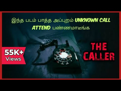 THE CALLER 2011| English to Tamil dubbed | story explained in tamil |tamil voiceover| Elit Frank