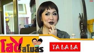 Sod Samosorn Episode 9 - Thai Talk Show