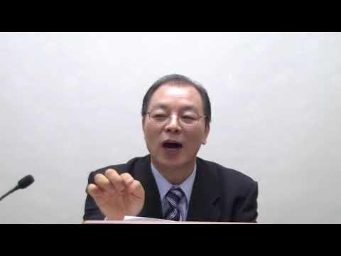 출애굽기영해설교10장7- 11