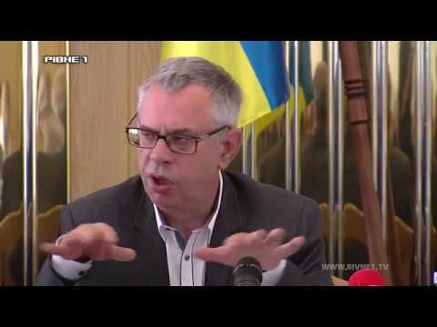 Рівне відвідали члени Нацради України з питань телебачення та радіомовлення [ВІДЕО]