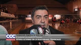 Campeonato Argentino de Voley Sub 17