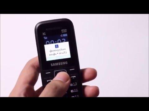 แกะกล่อง Samsung Keystone3 [SM-B109H] - MSFS Blog (видео)