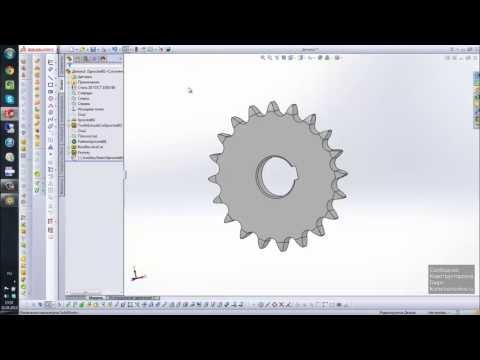 Уроки SolidWorks: 4. Зубчатое колесо и звездочка для цепи в GearTeq (kb.menzulov.ru)