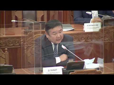 Д.Ганбат: Нам бус, Монгол Улсын эв нэгдлийг илэрхийлэгч субъектээс АТГ-ын даргыг томилбол үр дүнтэй ажилллана