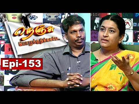 Juvenile-Homes-and-their-impacts-Nenju-Porukkuthillaye-Epi-153-11-09-2016
