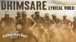 Dhimsare Lyrical Song – Aakashavaani | Kaala Bhairava | Ashwin Gangaraju