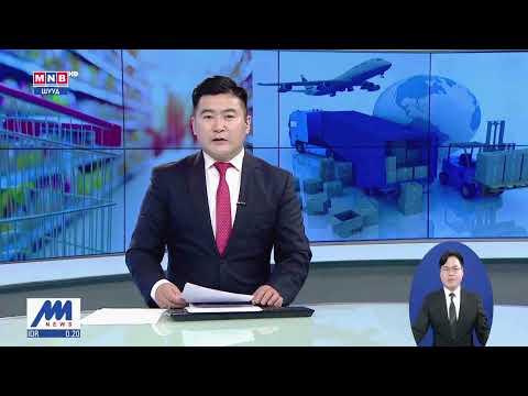 Худалдааны тухай хуульгүй цөөн орны нэг нь Монгол Улс