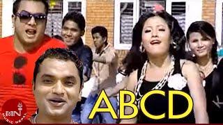 ABCD By Pashupati Sharma and Tika Pun