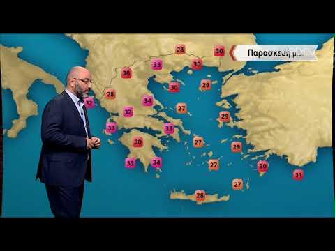 ΔΕΛΤΙΟ ΚΑΙΡΟΥ με τον Σάκη Αρναούτογλου | 06/06/2019 | ΕΡΤ