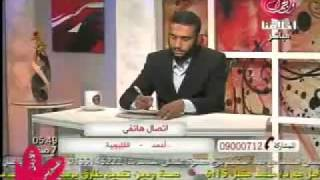 أقوى وصفة لعلاج العقم عند الرجال حسن البنا المصري