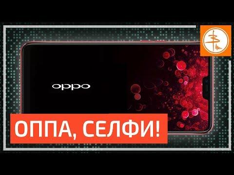 ОРРО F7 - полный обзор на русском языке. Лучшая селфи камера - DomaVideo.Ru
