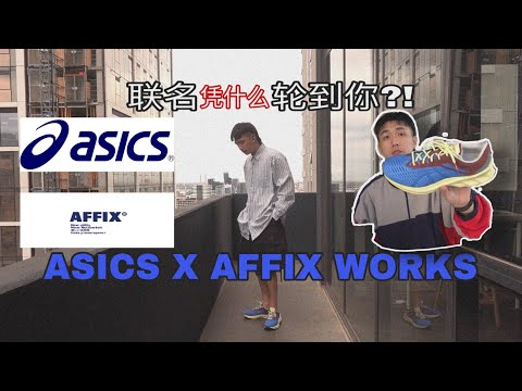 PSO2 - Cursed Affixes Video Part 1 видео