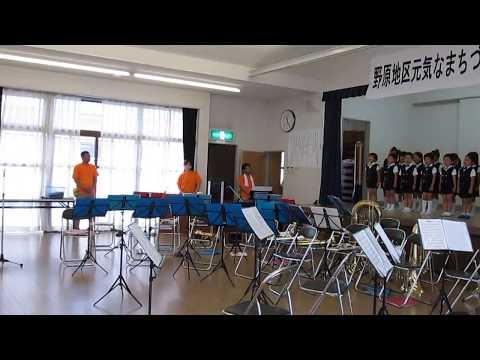野原地区元気なまちづくり 2017.07 ちべん保育園 歌で参加!