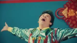 Download Lagu 【HD】大張偉-咻一咻MV官方完整版MV Mp3