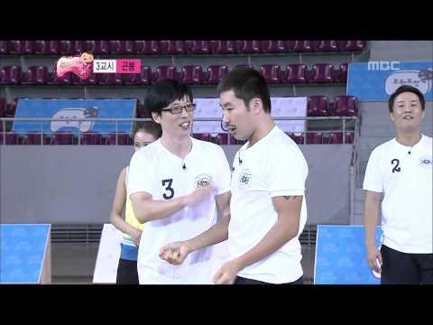 Infinite Challenge, Son Yeon-jae #10, 손연재 20120922 (видео)