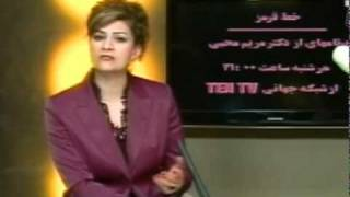Maryam Mohebbi  (1)فیلم سکسی