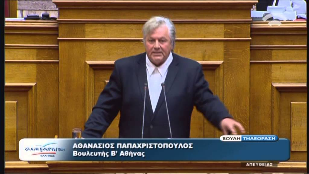 Παράλληλο Πρόγραμμα: A. Παπαχριστόπουλος (Ειδ. Αγορητής ΑΝΕΛ) 19/02/2016