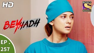 Video Beyhadh - बेहद - Ep 257 - 5th October, 2017 MP3, 3GP, MP4, WEBM, AVI, FLV Oktober 2017