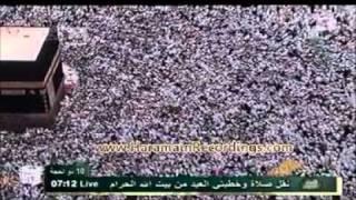 خطبة عيد الأضحى 1432هـ L الشريم | الحرم المكي
