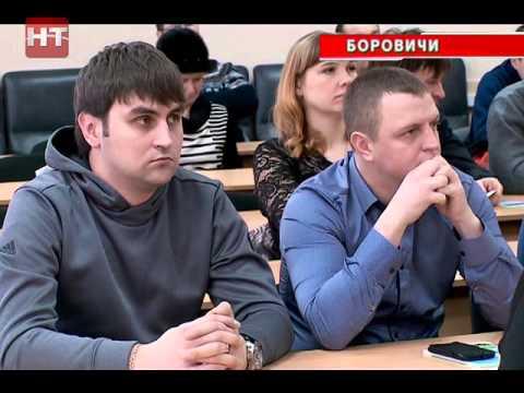 Руководитель областного департамента экономразвития Евгений Богданов провел в Боровичах семинар для предпринимателей