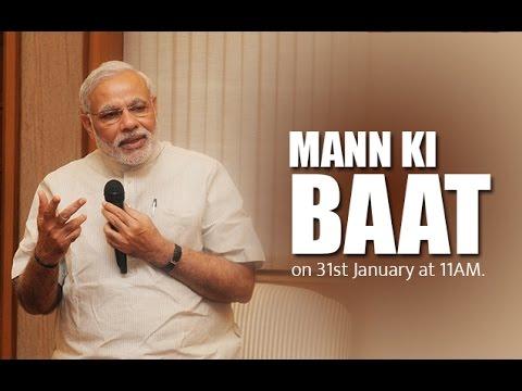 PM Modi's Mann Ki Baat, January 2016