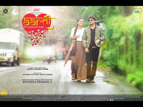 Aarti The Unknown Love Story Movie Picture
