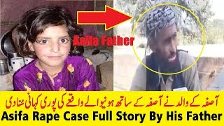 Video Asifa Bano Kathua Case Full Story By His Father || #JusticeForAsifa || Latest News Video MP3, 3GP, MP4, WEBM, AVI, FLV April 2018