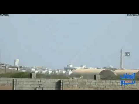 مليشيات الحوثي تطلق صاروخ بالستي من ميناء الحديدة