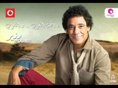 Mohamed Monir - Ya Romman