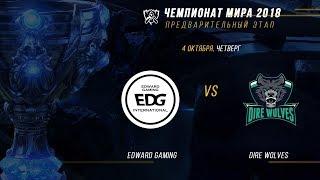 EDG vs DW — ЧМ-2018, Плей-ин, День 4, Игра 6 / LCL