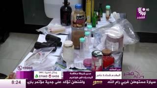 برنامج طلة فجر لقاء المقدم شحادة عامر