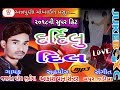 jaswant patel new 2018 bhutiya full songs hi dardilu dil