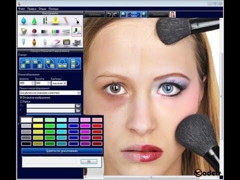 اقوى برنامج للتعديل وتحرير الصور + رابط التحميل كامل بالسريال  PhotoInstrument