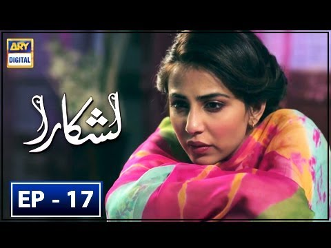 Lashkara Episode 17 - 19th August 2018 - ARY Digital Drama