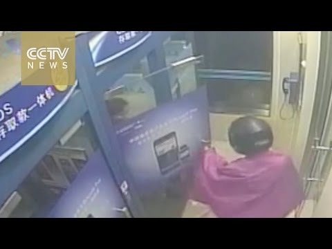 Crime at ATM machine caught on camera