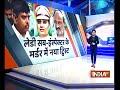 Mumbai: Maharashtra police inspector arrested for killing female cop - Video