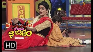 Video Naa Show Naa Ishtam | Naa Skit Naa Istam | 17th February 2018 | ETV Plus MP3, 3GP, MP4, WEBM, AVI, FLV September 2018