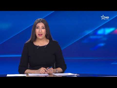 JT en français Al Aoula du 17/11/2018