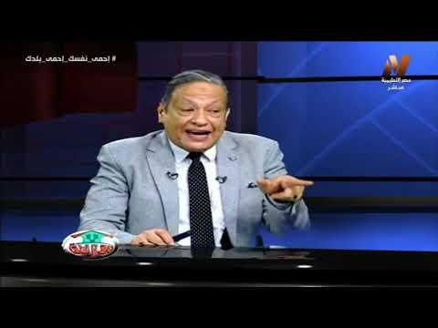 """لغة عربية الصف الثاني الاعدادي 2020 (ترم 2) الحلقة 6 - نحو: """" كم الاستفهامية والخبرية """""""