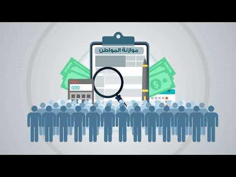بالفيديو... البنك الدولي يصف الاصلاحات الاقتصادية بـ