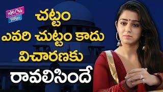 High Court Verdict On Actress Charmi Petition. చార్మీకి హైకోర్టులో షాక్.., విచారణకు హాజరవ్వాల్సిందే...