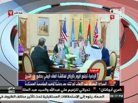 اليمن اليوم 18 12 2016