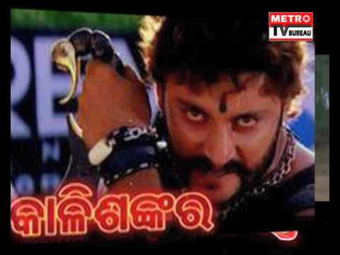 Video Ollywood Actor Anubhav Mohanty & Arindam Roy To Act Together In Odia Movie